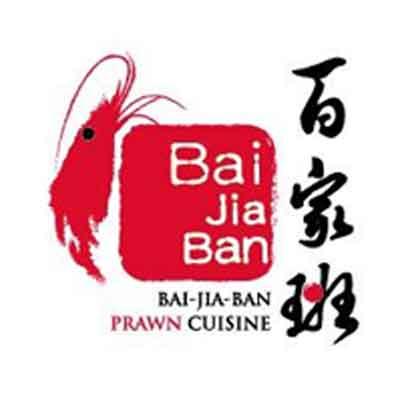 百家班鲜虾集团