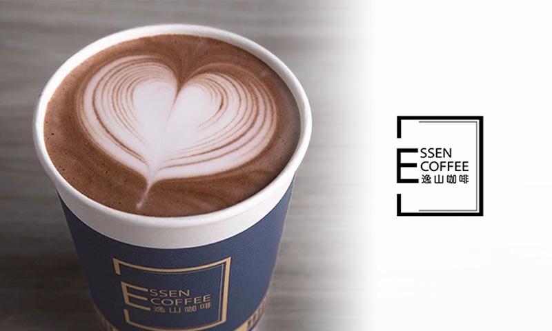 逸山咖啡ESSENCOFFEE